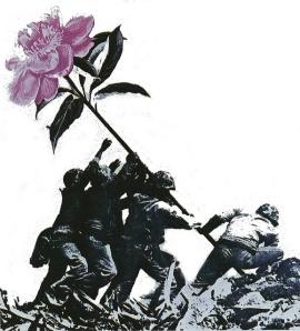 An 1960s anti-war poster produced during the Vietnam War