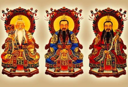 three pure ones - chinese